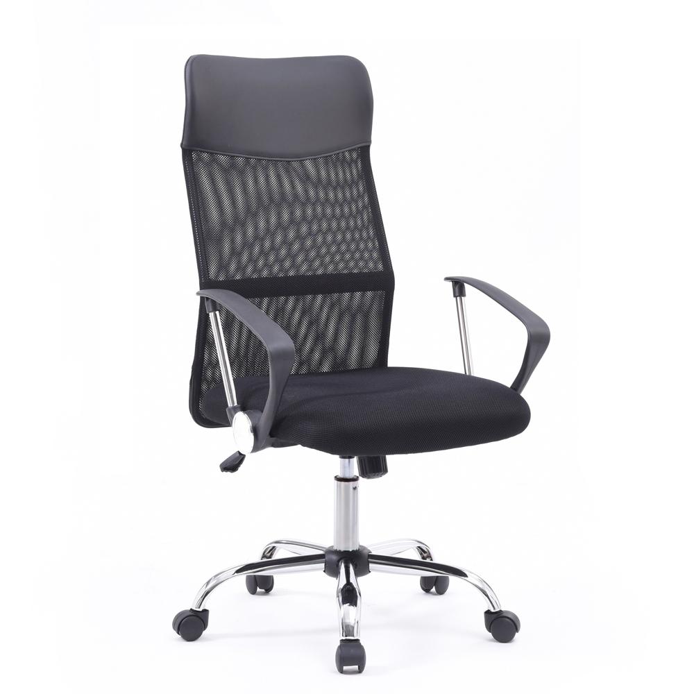 Cadeira de escritório poltrona ergonômica estofada em tecido respirável Adflatus